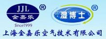 上海金嘉乐空气技术有限公司